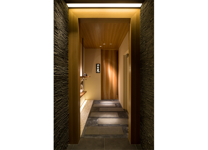 Yakitori kasahara kobe invi inc for Total interior designs inc